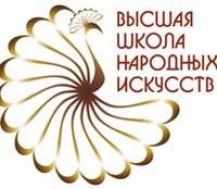 Омский филиал Высшей школы народных искусств (института)