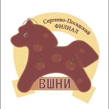 Сергиев-Посадский филиал Высшей школы народных искусств (института)