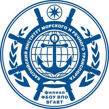 Каспийский институт морского и речного транспорта
