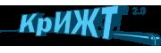 Красноярский институт железнодорожного транспорта - филиал Иркутского государственного университета путей сообщения в г. Красноярске