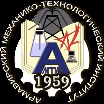 Армавирский механико-технологический институт (филиал) Кубанского государственного технологического университета