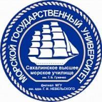 Амурский филиал Морского государственного университета имени адмирала Г.И. Невельского
