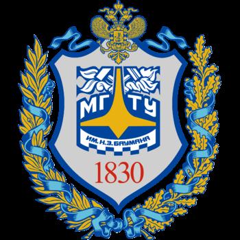 Калужский филиал Московского государственного технического университета имени Н.Э. Баумана