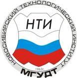 Новосибирский технологический институт (филиал) Московского государственного университета дизайна и технологии