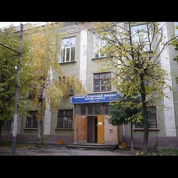 Тамбовский филиал Московского государственного университета культуры и искусств