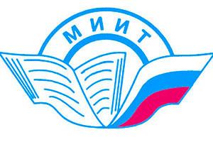 Ярославский филиал Московского государственного университета путей сообщения