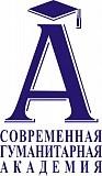 Архангельский филиал Современной гуманитарной академии