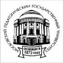 Филиал Московского педагогического государственного университета в городе Новосибирске