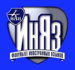 Московский областной филиал Московского университета Министерства внутренних дел Российской Федерации