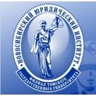 Новосибирский юридический институт (филиал) Томского государственного университета