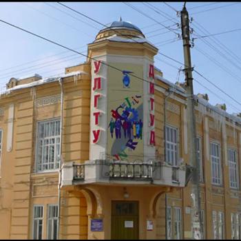 Димитровградский институт технологии, управления и дизайна (филиал) Ульяновского государственного технического университета
