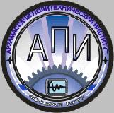 Арзамасский политехнический институт (филиал) Нижегородского государственного технического университета имени Р.Е. Алексеева