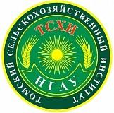 Томский сельскохозяйственный институт  филиал Новосибирского государственного аграрного университета