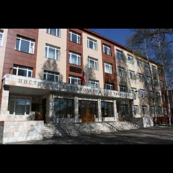 Тайгинский институт железнодорожного транспорта - филиал Омского государственного университета путей сообщения