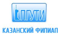 Казанский филиал Поволжского государственного университета телекоммуникаций и информатики