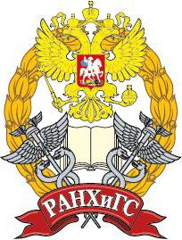 Адыгейский филиал Северо-Кавказской академии государственной службы в г. Майкопе