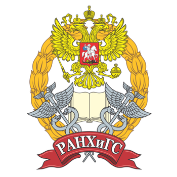 Астраханский филиал Российская академия народного хозяйства и государственной службы при Президенте Российской Федерации