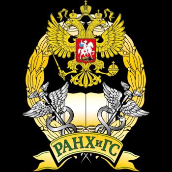 Российская академия народного хозяйства и государственной службы при Президенте Российской Федерации Томский Филиал