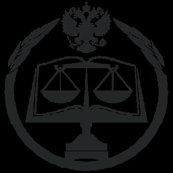 Западно-Сибирский филиал Российской академии правосудия (г. Томск)
