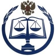Казанский филиал Российской академии правосудия