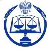Ростовский филиал Российской академии правосудия (г. Ростов-на-Дону)