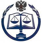 Уральский филиал Российской академии правосудия (г. Челябинск)