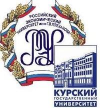 Курский филиал ФГБОУ ВО «РЭУ им.Г.В. Плеханова