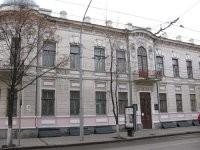 Ростовский филиал Санкт-Петербургского государственного университета культуры и искусств