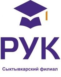 Сыктывкарский филиал Санкт-Петербургского государственного университета сервиса и экономики