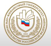 Краснодарский филиал Финансового университета при Правительстве Российской Федерации