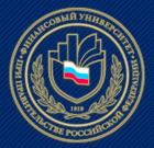 Курский филиал Финансового университета при Правительстве Российской Федерации