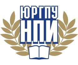 Шахтинский институт (филиал) ЮРГПУ(НПИ) им. М.И. Платова