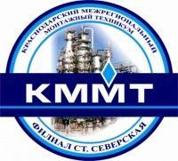 Краснодарский межрегиональный монтажный техникум