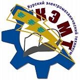 Курский электромеханический техникум