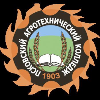 Псковский сельскохозяйственный техникум