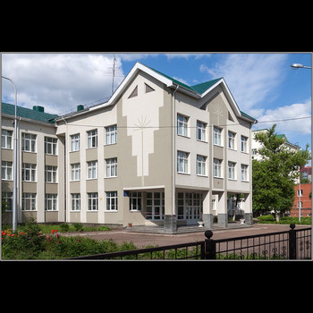Школа Башкирская гимназия № 20