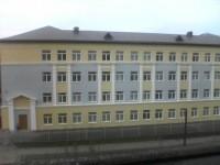 Школа № 61