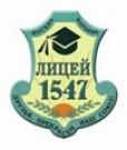 Школа ГБОУ Лицей № 1547
