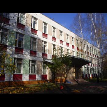 ГБОУ Школа № 810-1