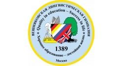 ГБОУ ВЛГ №1389 корпус начальных классов