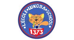 ГБОУ Школа №1373 корпус 2