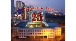 Гимназия 1584