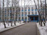 """ГБОУ """"Школа №763"""" УК 3 (ГБОУ СОШ №1444)"""