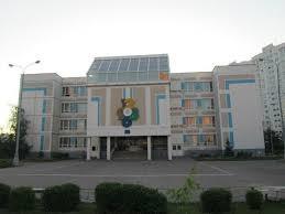 Гимназия № 1562 им. Артёма Боровика