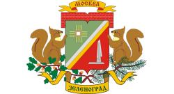 "ГБОУ ""Школа №842"", 1-4 классы"
