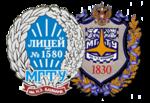 Лицей № 1580 при МГТУ им. Н. Э. Баумана