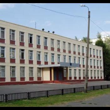Средняя общеобразовательная школа № 599
