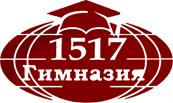 Гимназия № 1517