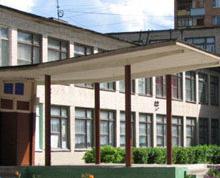 Школа №9 с углубленным изучением отдельных предметов