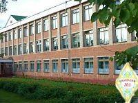 Гимназия №1 г. Волоколамска